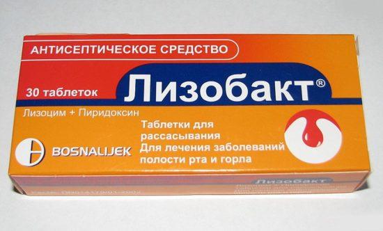 Средство от боли в горле: какое выбрать - Горлонос.ру