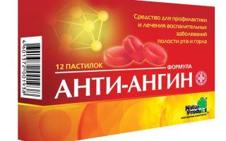 Применение анти-ангина в таблетках и пастилках для рассасывания