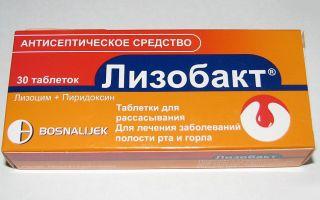 Средства для горла — эффективные медикаменты и народные рецепты