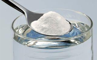 Полоскание горла содой. Рецепт приготовления