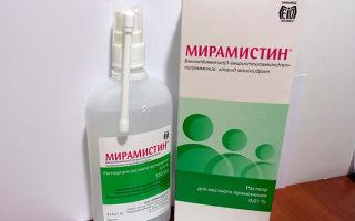 Как пользоваться Мирамистином для лечения горла?
