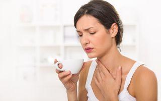 Как облегчить боль и першение в горле