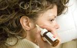 Закапывание борной кислоты в ухо