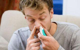Как быстро и эффективно лечить гайморит в домашних условиях