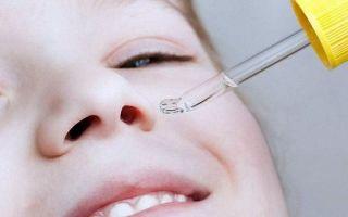 Эффективные народные средства от насморка и заложенности носа