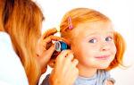 Самые современные и эффективные методы лечения боли в ухе