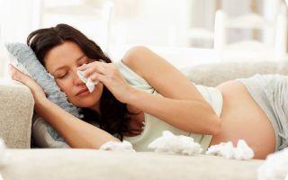 Заложен нос при беременности: что делать