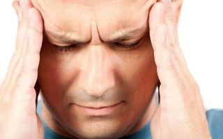 Лечение головной боли при гайморите причины возникновения