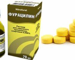 Полоскание горла фурацилином