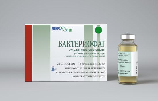 бактериофаг при стафилококке