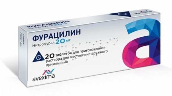 польза фурацилина
