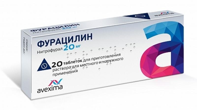Фурацилин для полоскания горла: как применять
