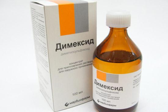 димексид для компресса