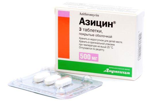 лечение азицином