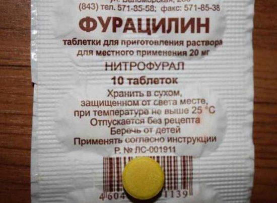 фурацилин при ангине