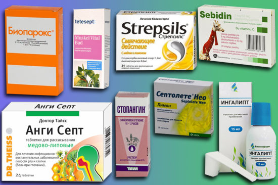 таблетки и спреи для горла