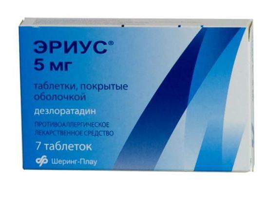 антигистаминные препараты при боли в горле