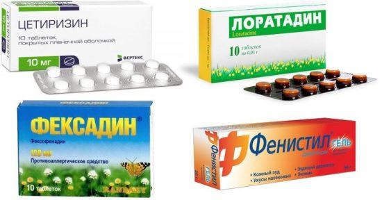 препараты детям при ларингите