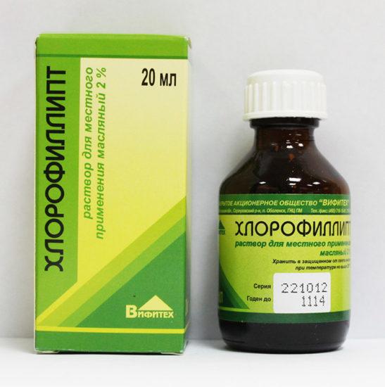 полоскание с хлорофиллиптом