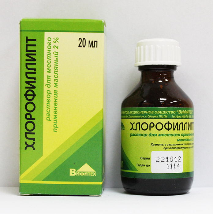 Хлорофиллипт инструкция полоскать горло