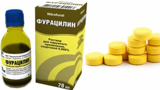 полоскание фурацилином