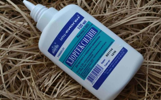 хлоргексидин для полосканий горла