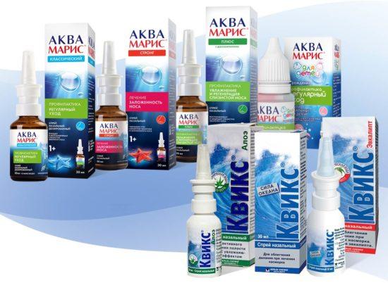 препараты при корках в носу