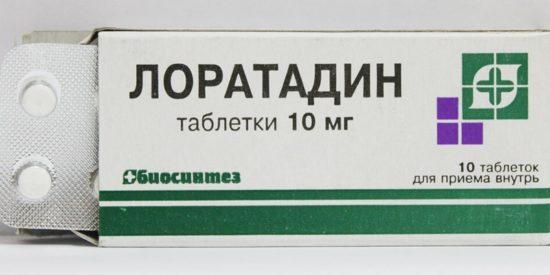 лоратадин при антибиотиках
