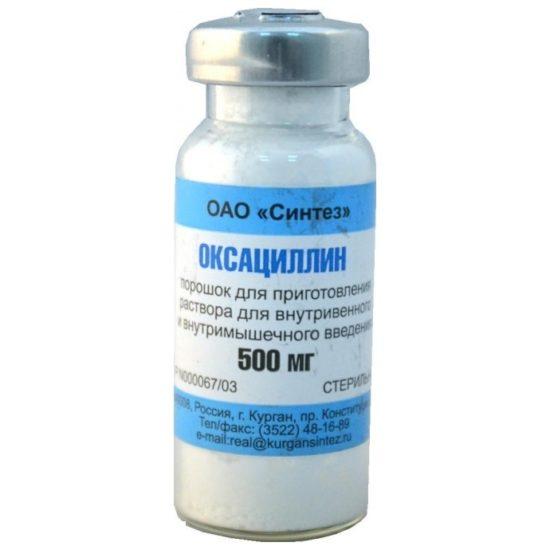 применение оксациллина