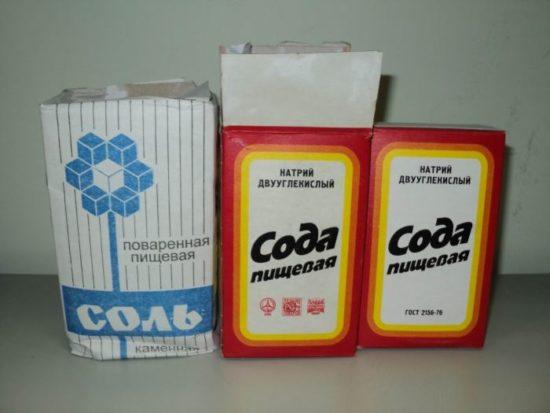соль и сода для полосканий горла