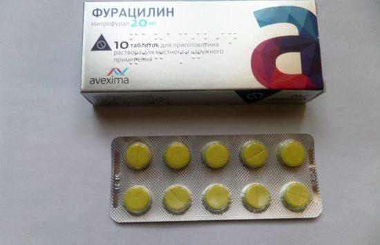 применение фурацилина