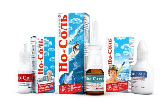 препараты от заложенности носа